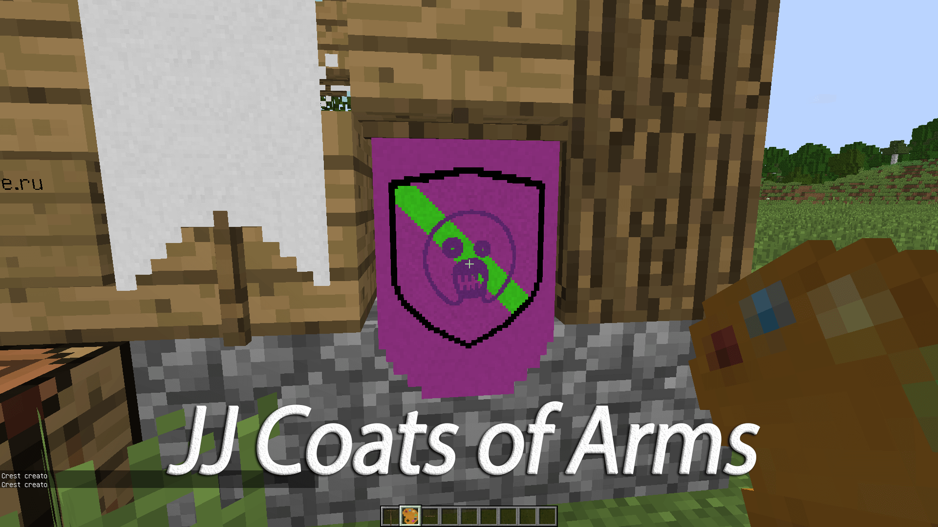 JJ Coats of Arms скриншот 1
