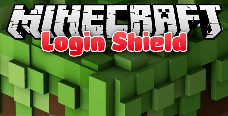 Login Shield скриншот 1