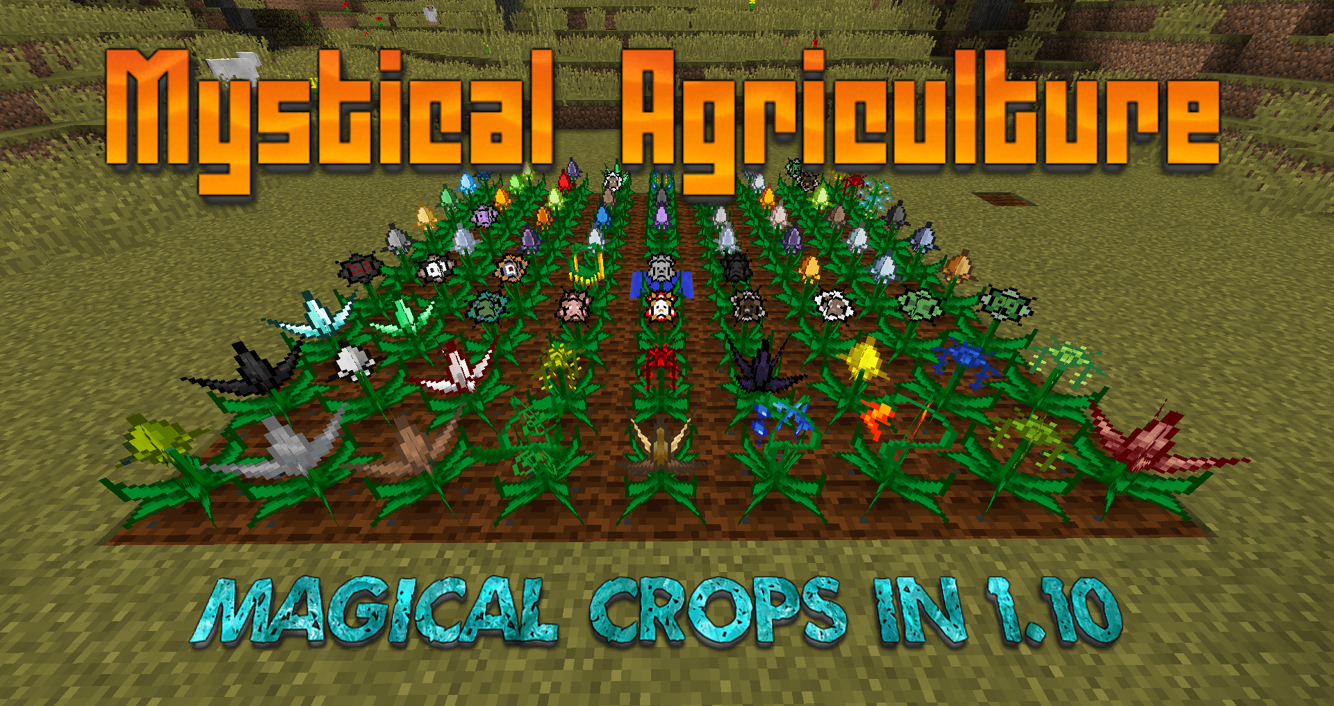 Mystical Agriculture скриншот 1