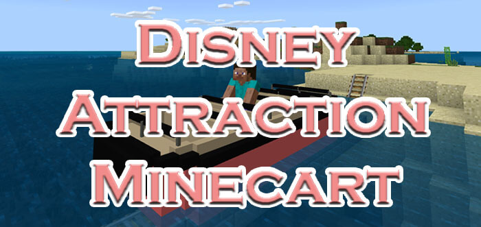 Disney Attraction Minecart скриншот 1