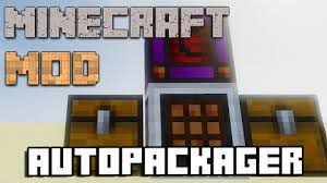 AutoPackager скриншот 1