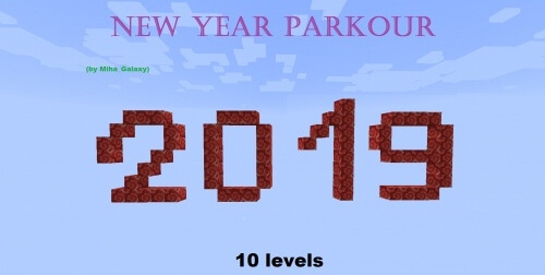 Карта New Year parkour скриншот 1