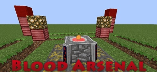 Blood Arsenal 1.12.2 скриншот 1