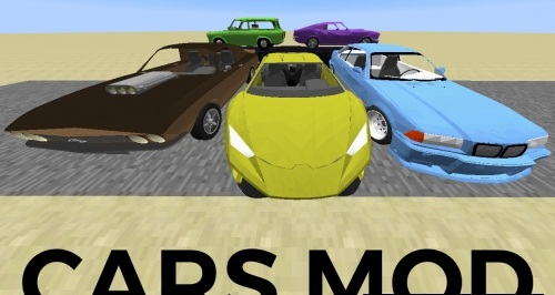 Cars and Engines 1.10.2 скриншот 1