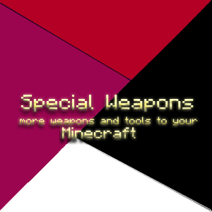 Special Weapons скриншот 1