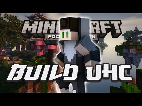 Build UHC Yupai V2 скриншот 1