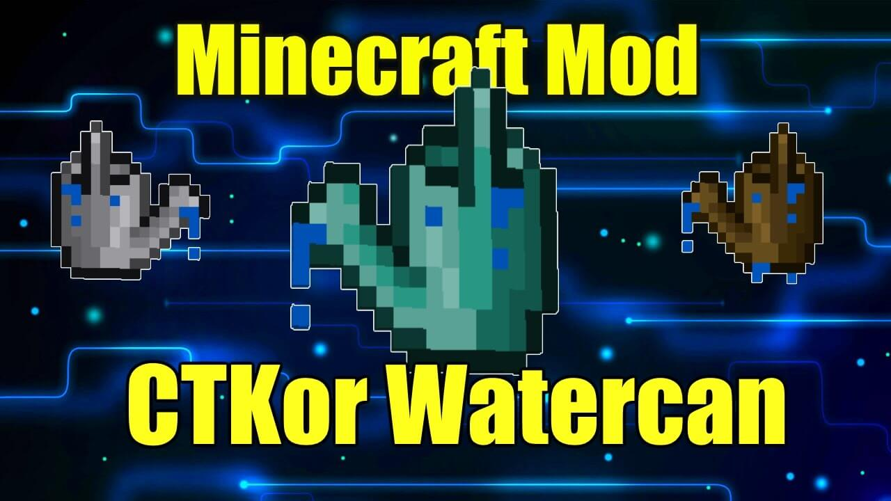 CTKor Watercan скриншот 1